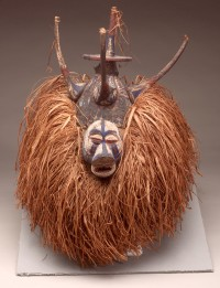 Initiation Mask, 20th century. Democratic Republic of the Congo