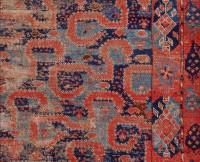Turkmen carpet fragment