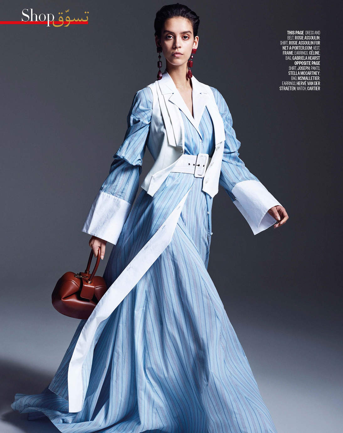"From March 2017 ""Vogue Arabia"": Dress and belt, Rosie Assoulin; overcoat, Rosie Assoulin for Net-a-Porter.com; vest, Frame; earrings, Céline; bag, Gabriela Hearst. ""Vogue Arabia,"" March 2017, p. 74; Courtesy of ""Vogue Arabia"" and Marcin Tyszka, photographer"
