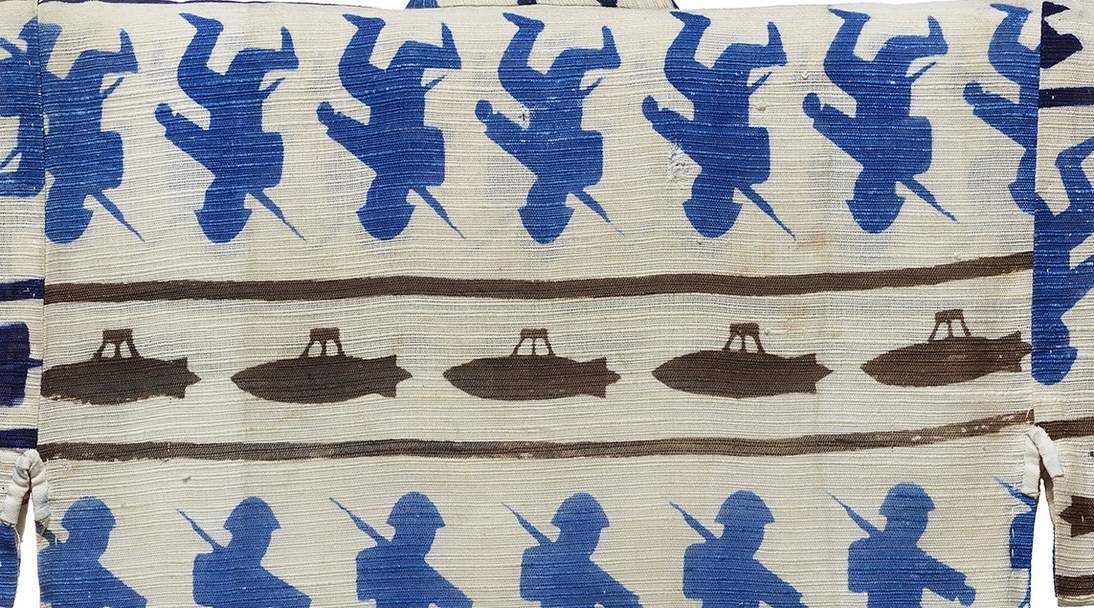 Boy's summer kimono (detail), ca. 1940, Japan. Wood pulp fiber (sufu); plain weave, printed (silk screen). Gift of Erik Jacobsen. © Fine Arts Museums of San Francisco